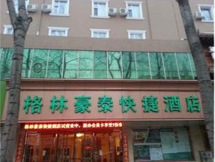 GreenTree Inn Jincheng Long Distance Bus Station Jianshe Road Express Hotel