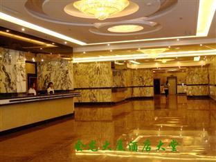 Chengde Hui Long Hotel