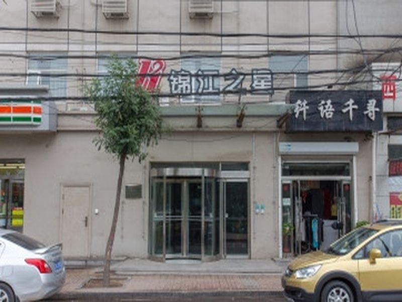Jinjiang Inn Taiyuan Xiayuan Branch