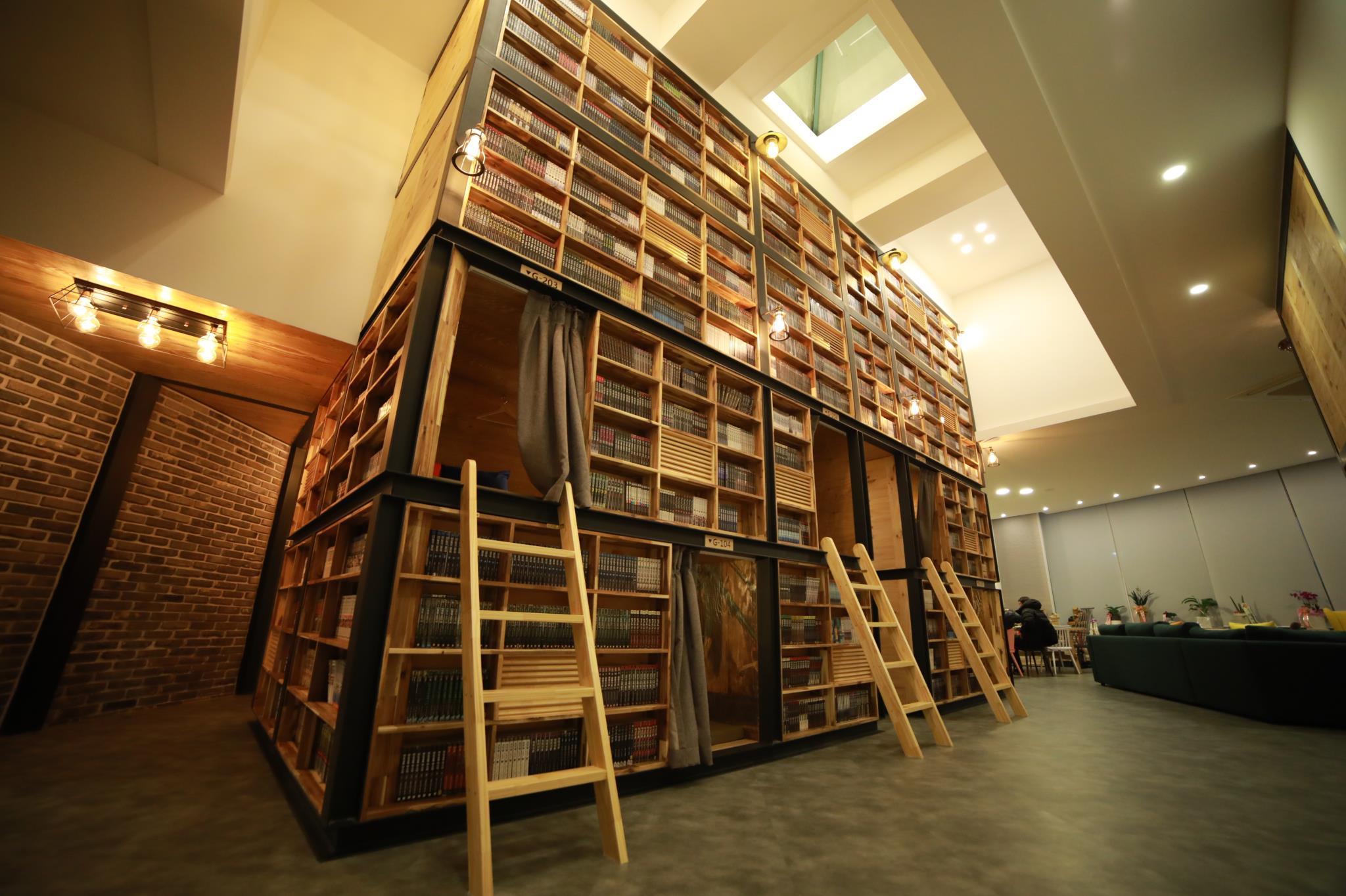 Book Home Gyeongju