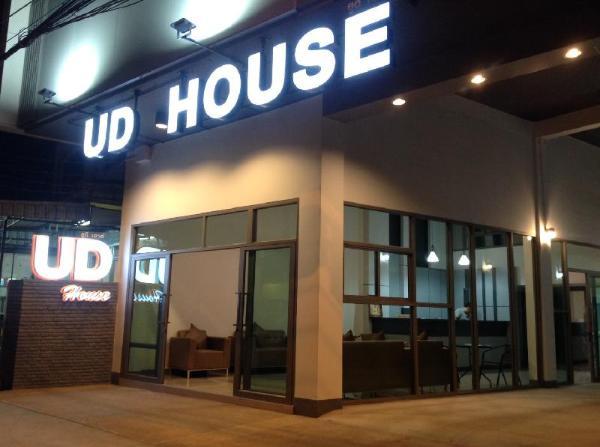 UD House Udon Thani