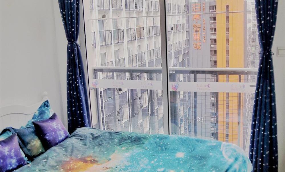 CoolNest STARRY 1 Bed Apt Studio
