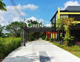 Green House Neo-Resotel กรีนเฮาส์ นีโอ-รีโซเทล