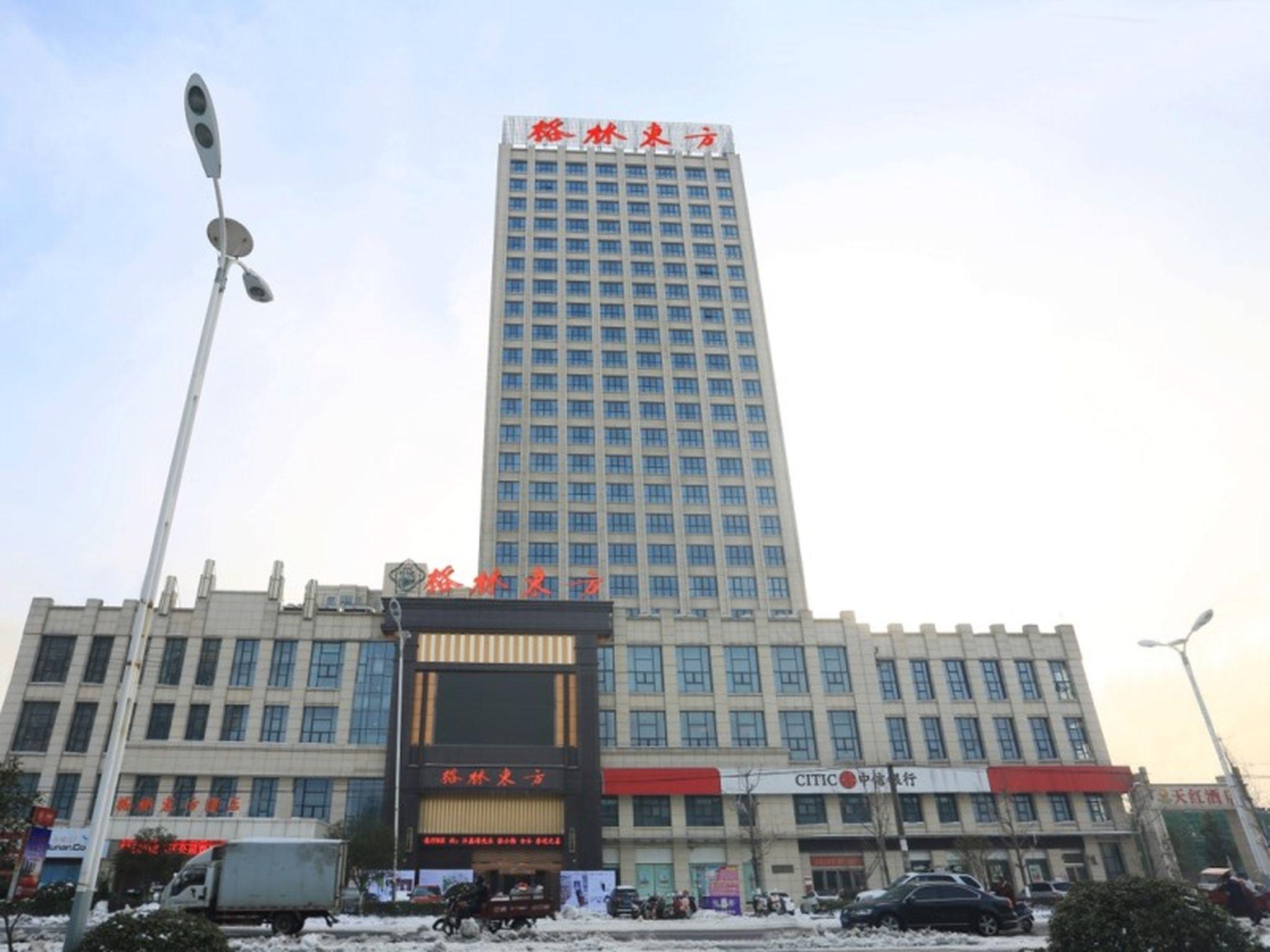 GreenTree Eastern Tongcheng Economic Development District Tianhong Hotel Reviews