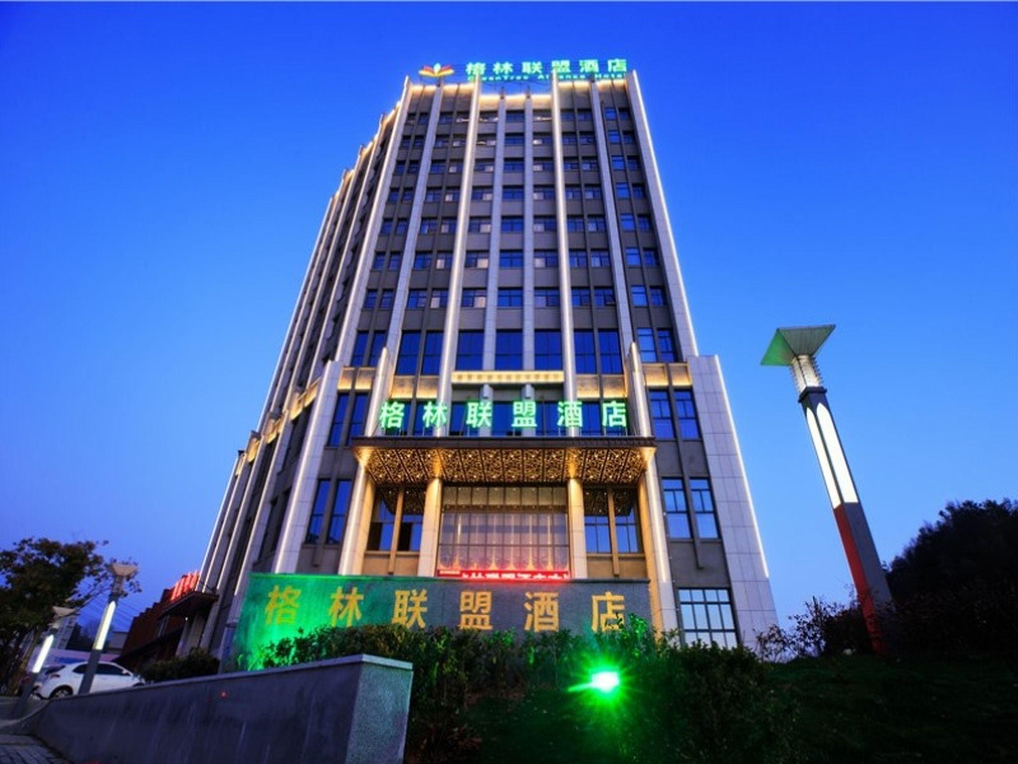Greentree Alliance Liuan Jinzhai County Gubei Town Jindu Garden Hotel Reviews