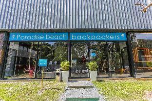 Paradise Beach Backpackers Hostel พาราไดซ์ บีช แบ็กแพกเกอร์