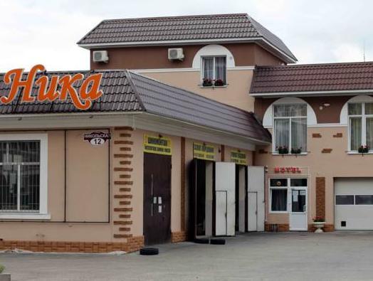 Motel Nika