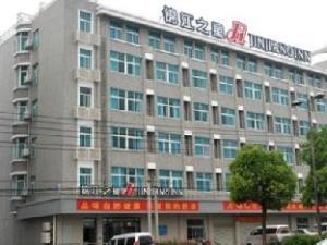 Jinjiang Inn Zhuji Chengxi development zones