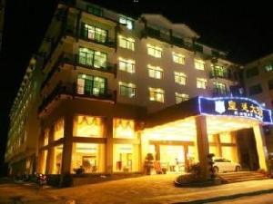 Zhangjiajie Royal Hotel
