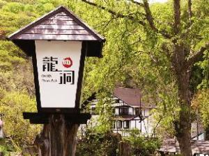 Onsen Theme Park Ryokan Ryuudo