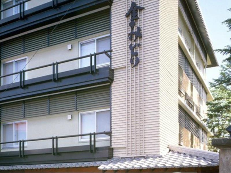 Kusatsu Onsen Kanemidori