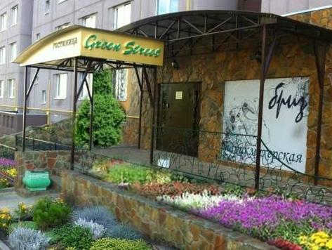Green Street Hotel And Hostel