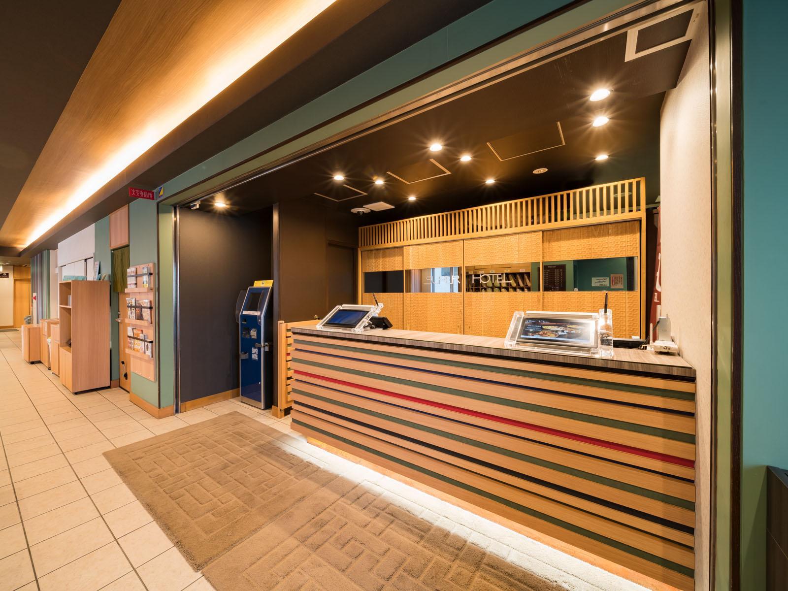 Super Hotel Kyoto Karasuma Gojo