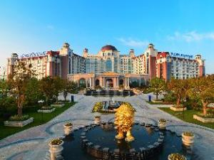Howard Johnson Macrolink Plaza Huangshan