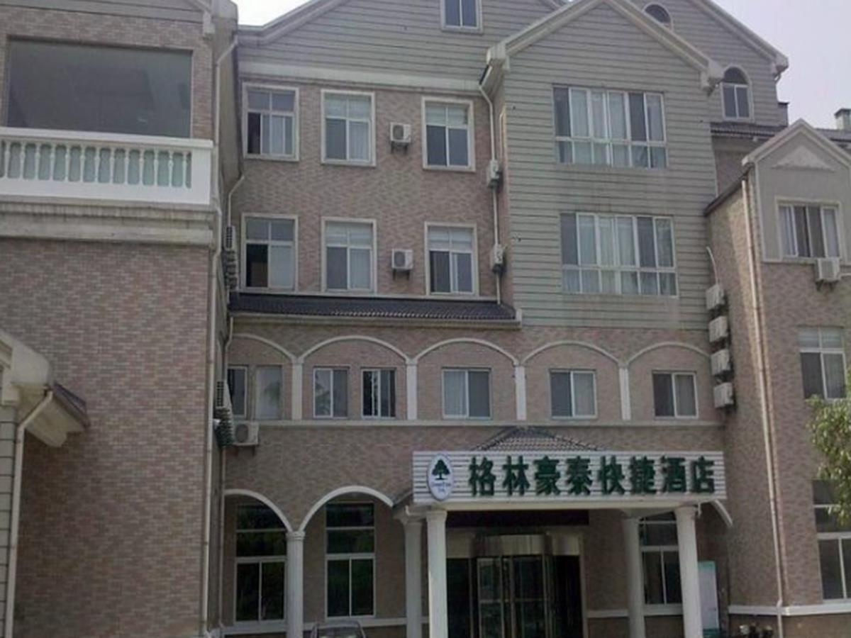 GreenTree Inn Wuxi Zhaqiao  Hotel