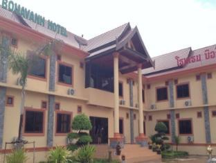 Bouavanh Hotel - Vientiane