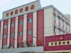 Back Myhome Hotel Guangzhou Huangshi Branch