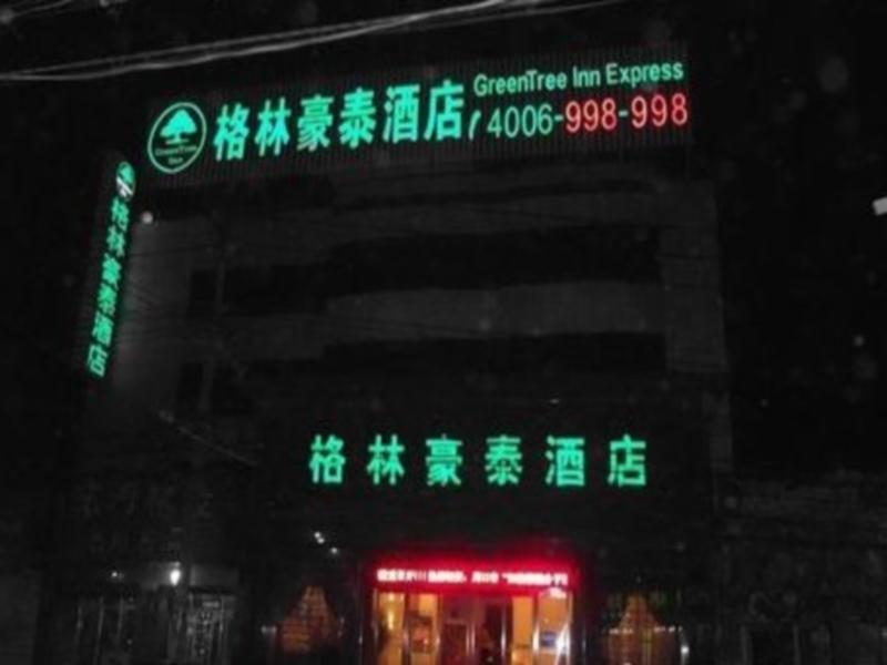 GreenTree Inn Zhoukou Wen Ming Road