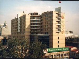 Hotel Beijing Ji Li Plaza
