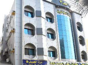 Dorrat Al Jubail Apartment 3