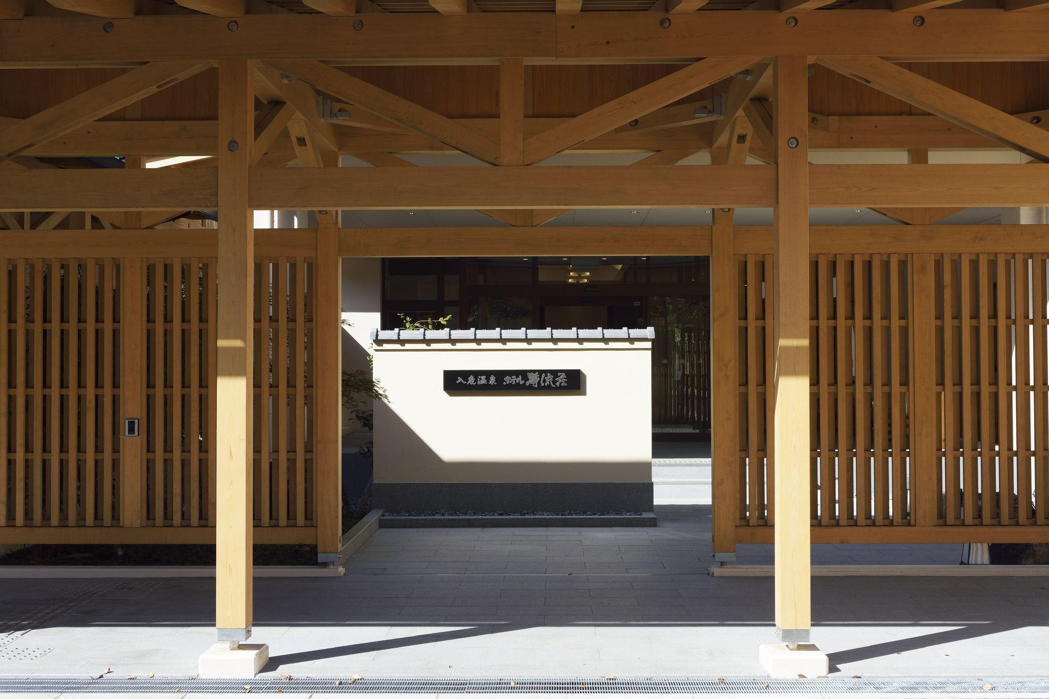 Irukaspa Hotel Seiryuso