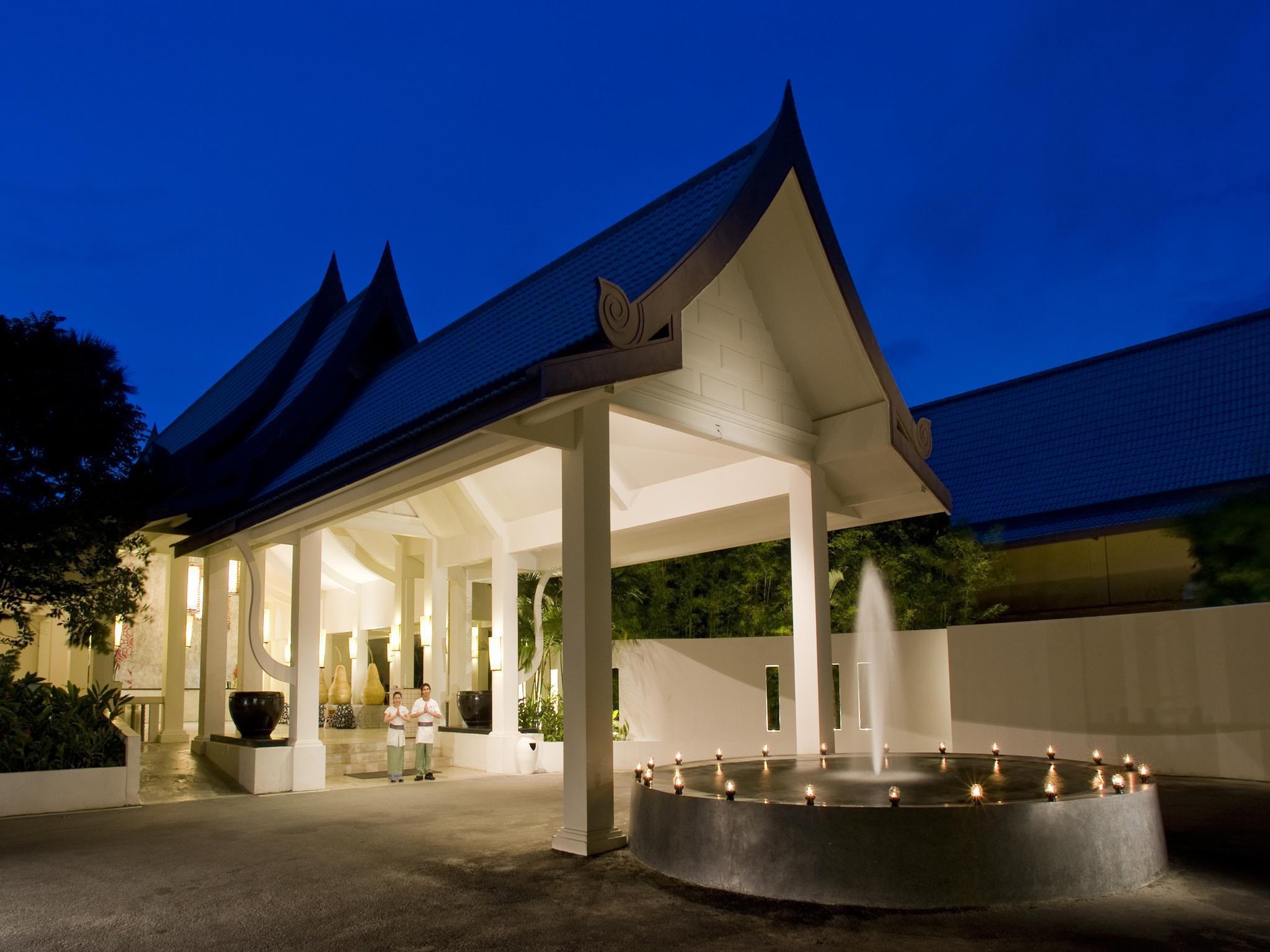 Centara Kata Resort เซ็นทารา กะตะ รีสอร์ท