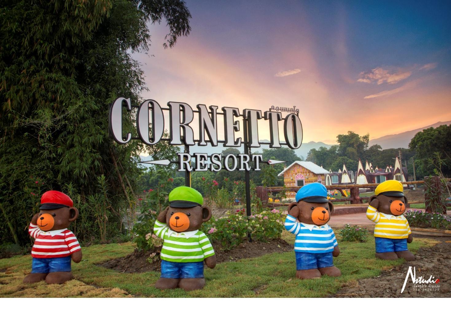 Cornetto Resort