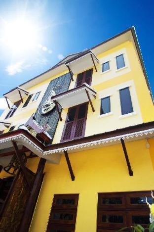 Olivie Boutique Homestay