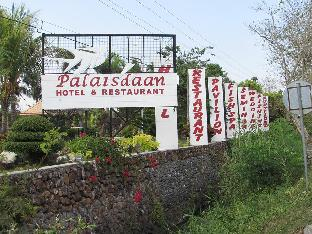 Фото отеля Palaisdaan Hotel and Restaurant