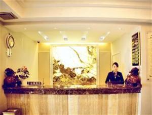 Zhenjiang Nafee Hotel