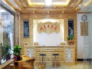 Kaili Haolaiwu Hotel