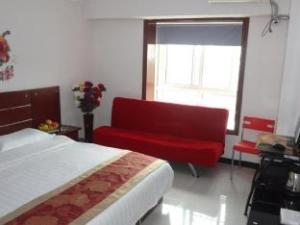 Xian Xiaoyanta Haojia Apartment