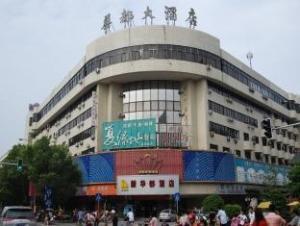 Guilin Xinhuadu Hotel