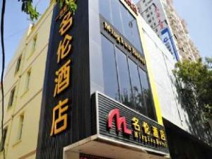 Xiamen Ming Lun Hotel