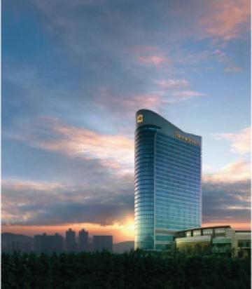 Shangri La Hotel Wenzhou
