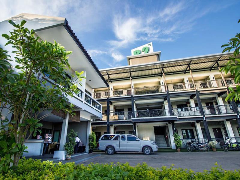 B2 Lanna Hotel บีทู ลานนา