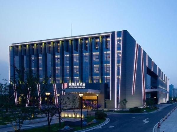 Nanjing Lakehome Hotels and Resorts Nanjing