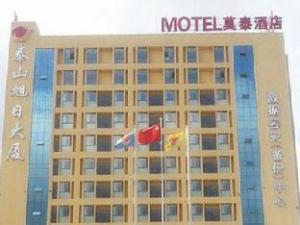 Motel 168 Taian Taishan Street