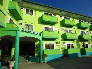 picture 1 of Green One Hotel