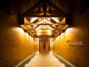 Super Hotel Lohas Kumamoto Tennen Onsen (Super Hotel City Kumamoto)
