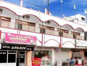 Hotel Kailash Inn
