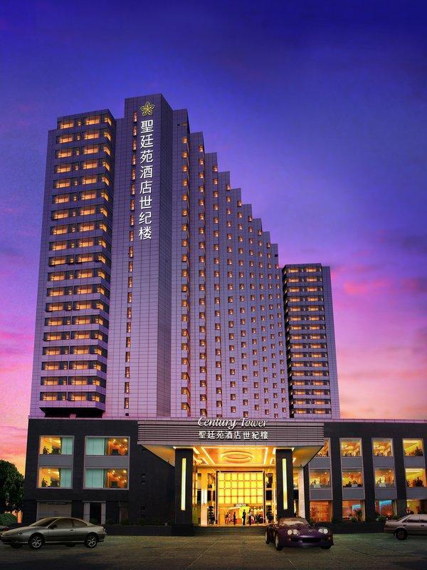 Pavilion Century Tower Hotel