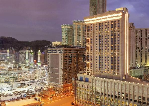 Hilton Suites Makkah Mecca