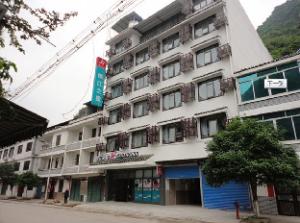 Jinjiang Inn Mountain View West Yangshuo