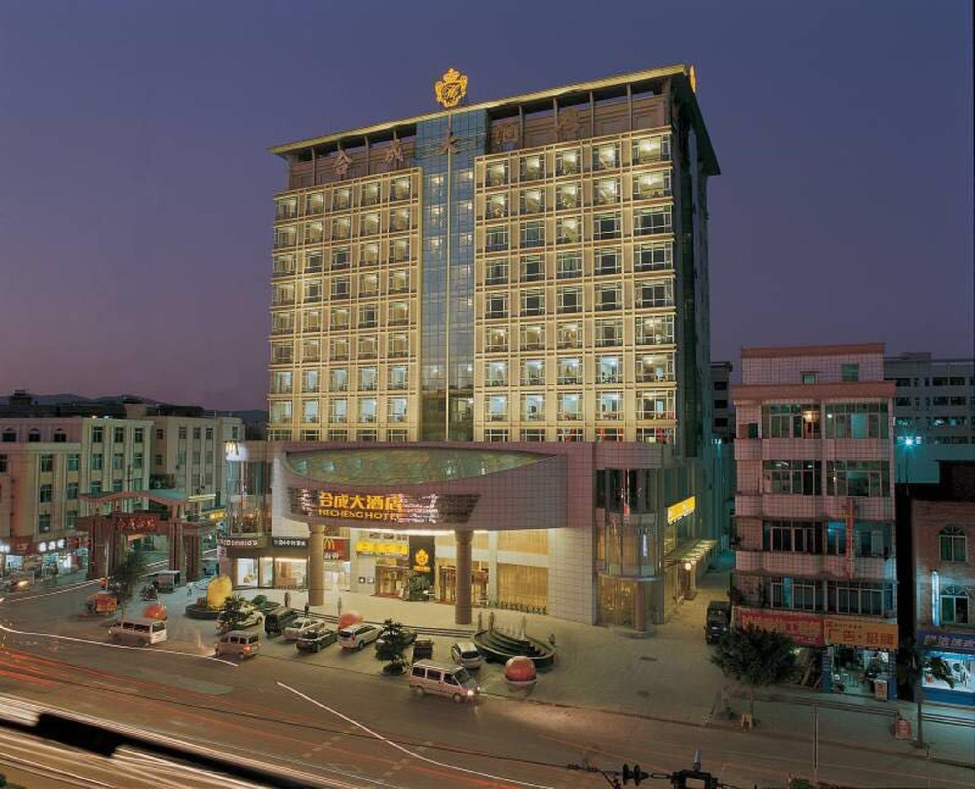Hecheng Hotel