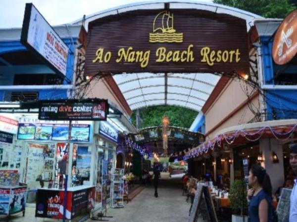 Ao Nang Beach Resort Krabi