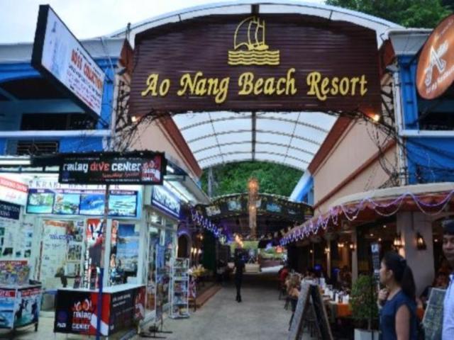 อ่าวนาง บีช รีสอร์ต – Ao Nang Beach Resort