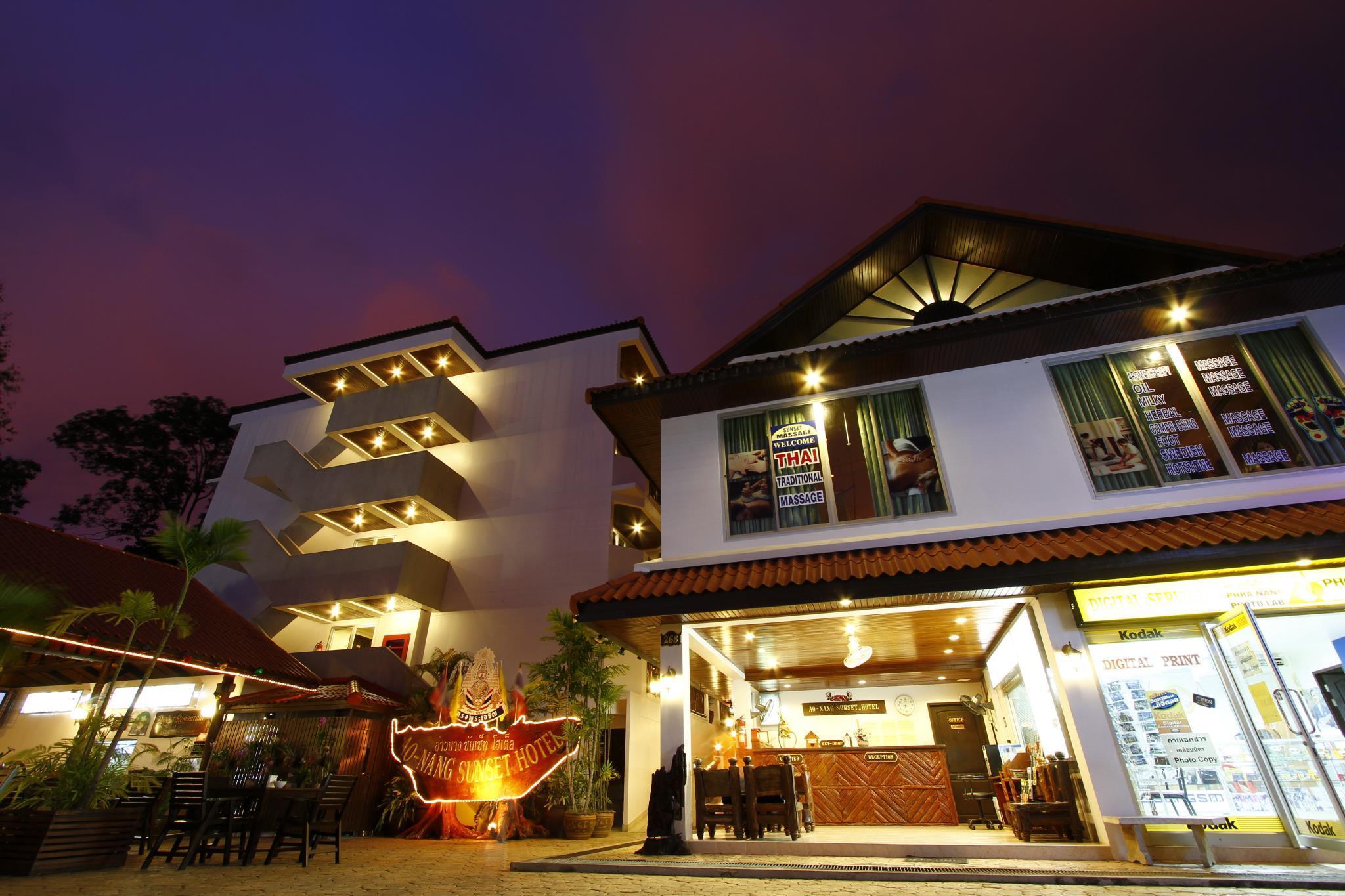Aonang Sunset Hotel โรงแรมอ่าวนางซันเซ็ท
