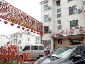 Huangshan Shanshui Inn