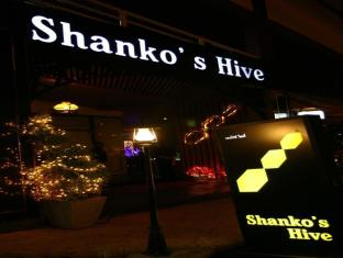 Hansa JB Hotel Hat Yai - Pub/Lounge